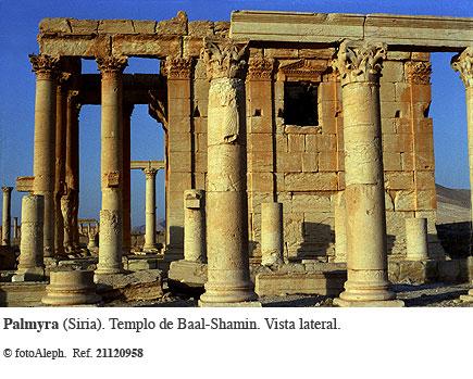 }templo de ball aleph