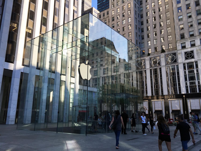 ¿Qué significa la I en los productos Apple?