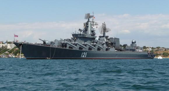 """Fragata misilera rusa """"Moskvá """" se unirá a las fuerzas navales francesas frente a las costas de Siria para atacar al EI."""