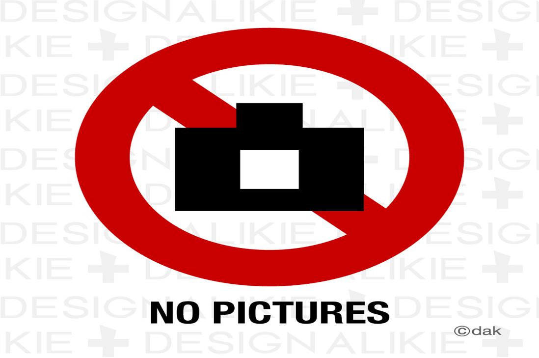 En este museo está prohibido tomar fotos!
