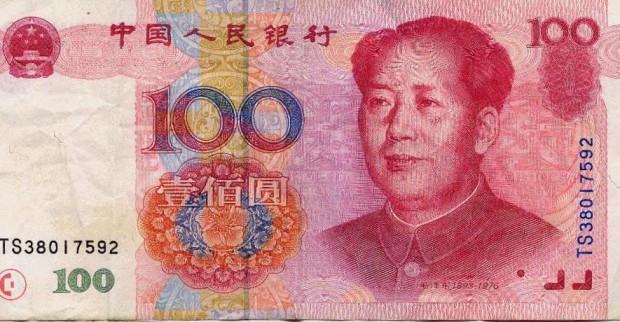 Efecto Guerra Comercial: Moneda china se hunde frente al dólar