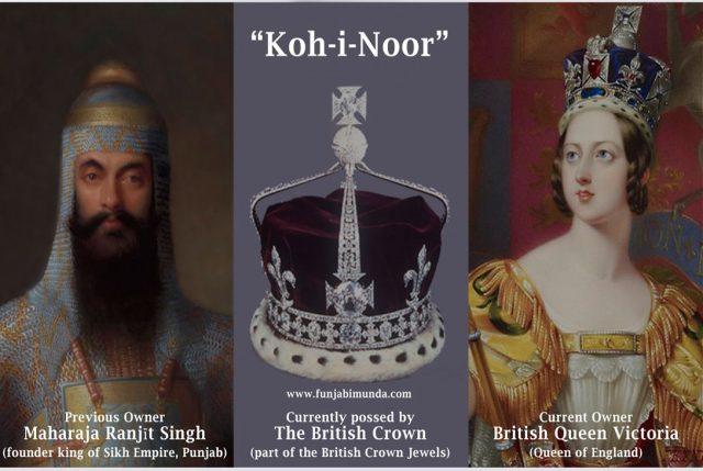 El Koh I Noor El Diamante Maldito De La Corona Brit 225 Nica