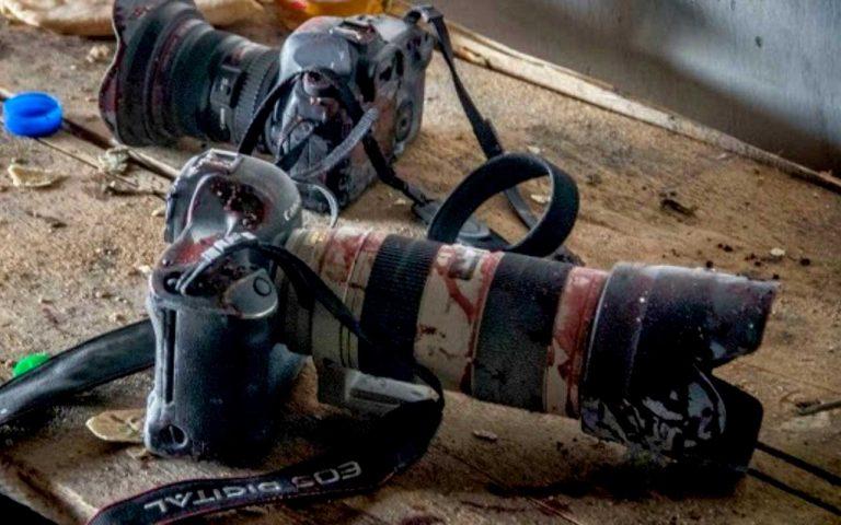 Informe Reporteros Sin Fronteras: En 2016 fueron asesinados 74 periodistas