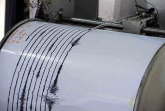 SISMO con características de Terremoto: 6,7 Richter  epicentro a 32 km al NO de Tongoy
