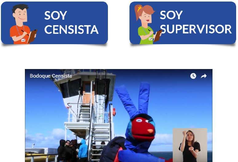 Censo 2017: Ministerio de Economía e INE presentan sitio web para capacitación de Censistas y Supervisores