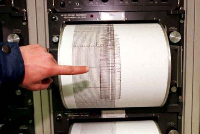 Seguidilla de sismos sacude a todo el país sin provocar daños