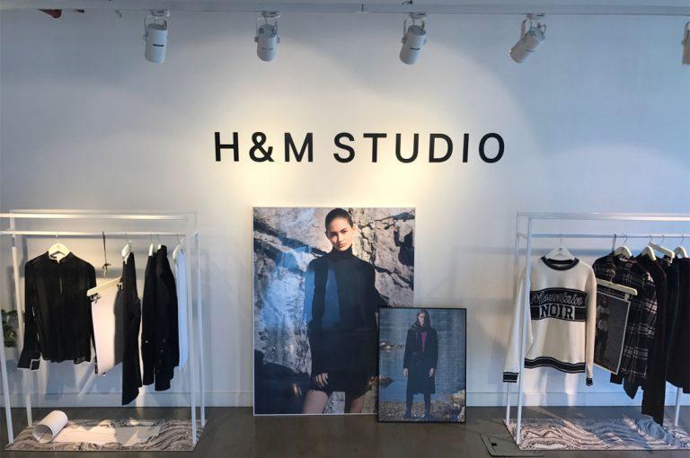 Preview Colección Otoño/Invierno 2018 de H&M