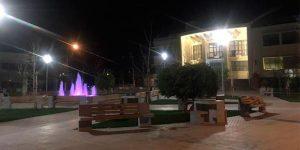 municipios250901