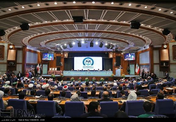 """31° Conferencia Internacional sobre Unidad Islámica realizada en Irán llamó a una nueva """"Intifada"""" por situación de Jerusalén (Al-Quds)"""