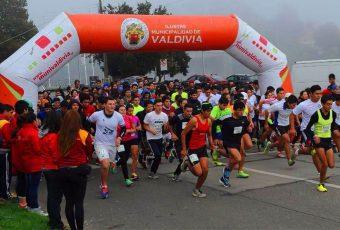"Municipio invita a participar de ""Corrida Familiar"""