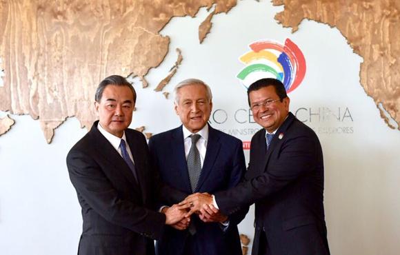 """II Reunión Ministerial del Foro CELAC-China destaca """"la vocación profunda por el multilateralismo"""""""