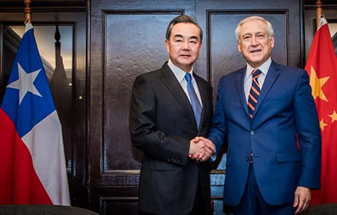 Canciller de Chile recibe a su par de China en el marco del II Foro Celac con China que parte este lunes en Santiago