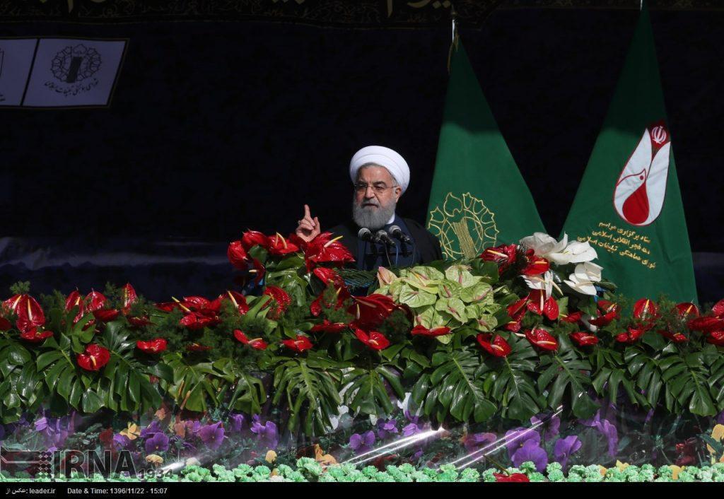 Irán: En el día de la Revolución Islámica, Presidente reitera el compromiso de su país con el Acuerdo Nuclear