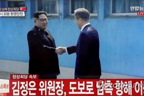Histórico: Kim Jong Un cruza a Corea del Sur para cumbre con Moon Jae-in