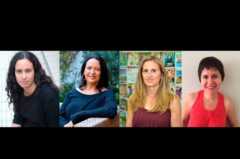 Conversatorios GAM Alerta:  ¿Crisis o evolución  del periodismo chileno?