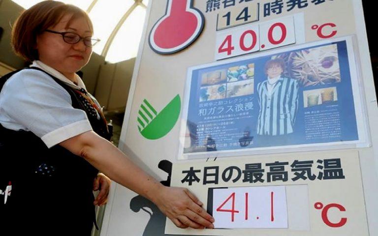 Japón: Ola de calor deja 80 muertos y colapso en centros hospitalarios