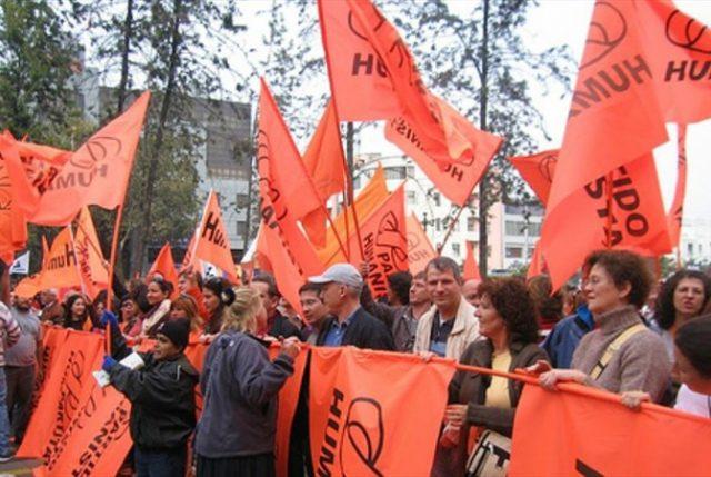 Partido Humanista se reúne con el Comité de Iniciativa del 5 de octubre y confirma participación