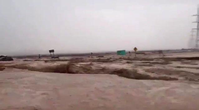 ONEMI actualiza Alerta Roja para Región de Tarapacá: Se esperan lluvias moderadas a fuertes