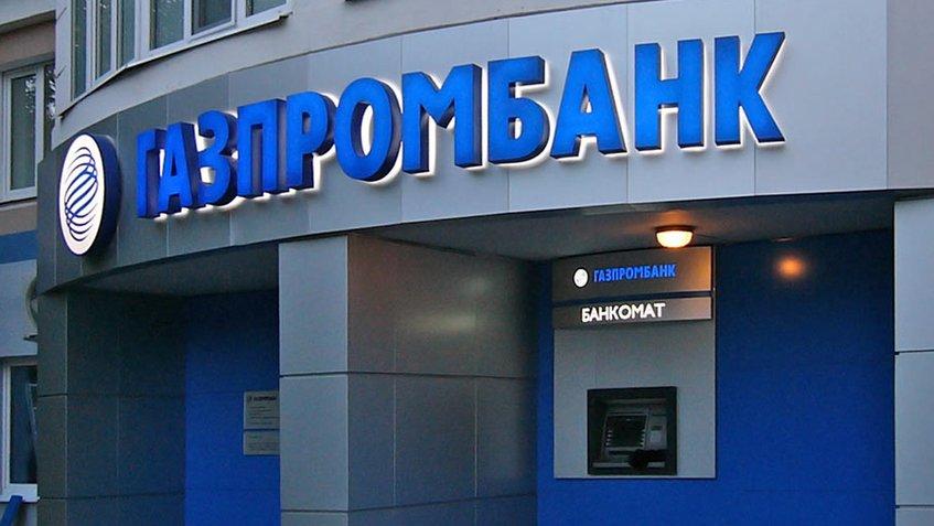 Banco ruso Gazprombank congela cuentas de petrolera PDVSA y Venezuela dice lo contrario