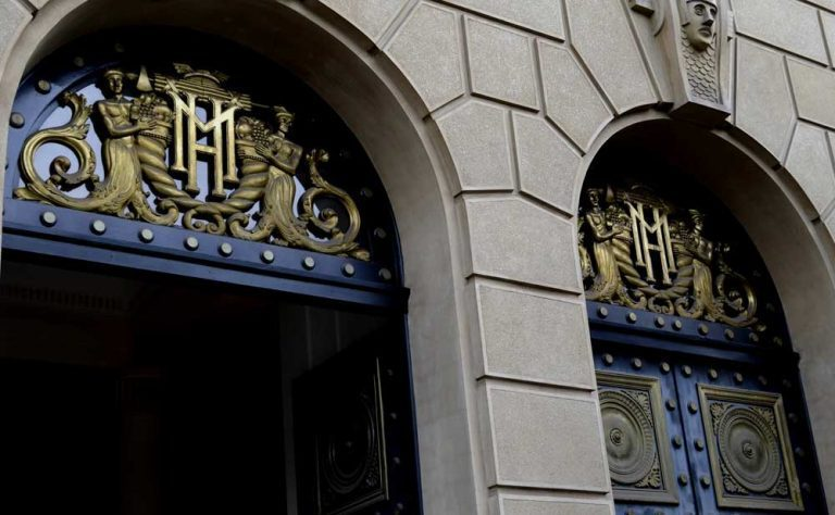 Hacienda envía proyecto que regula cambios de fondos de pensiones de las AFP
