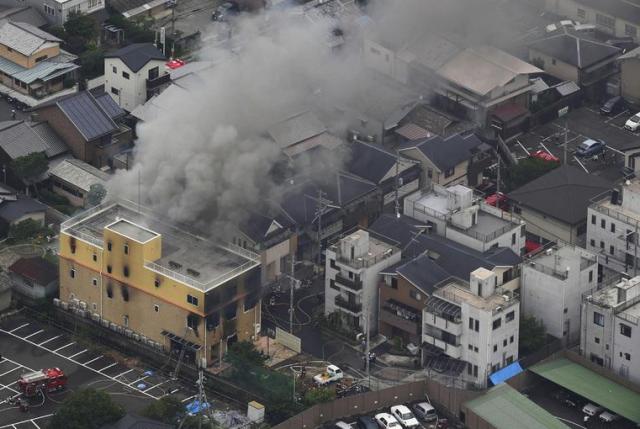Incendio provocado en Japón causa la muerte de decenas de personas