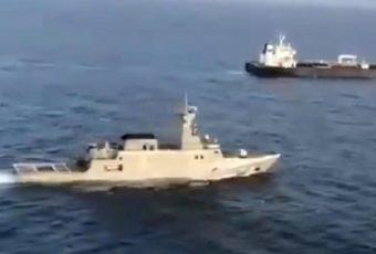 A pesar de vigilancia de EEUU tanquero iraní navega por aguas venezolanas