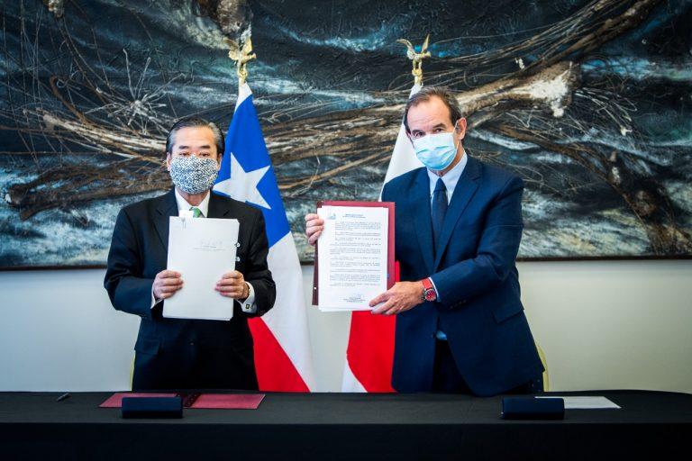 Japón dona a Chile $4,6 millones de dólares para equipos médicos y salud