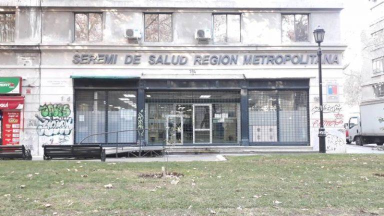 Seremi de Salud Metropolitana sufre robo de computadores y documentos