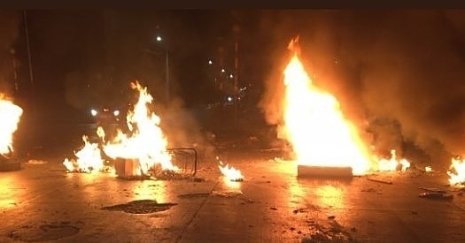 Atacan con bombas molotov la Comisaría de Bajos de Mena