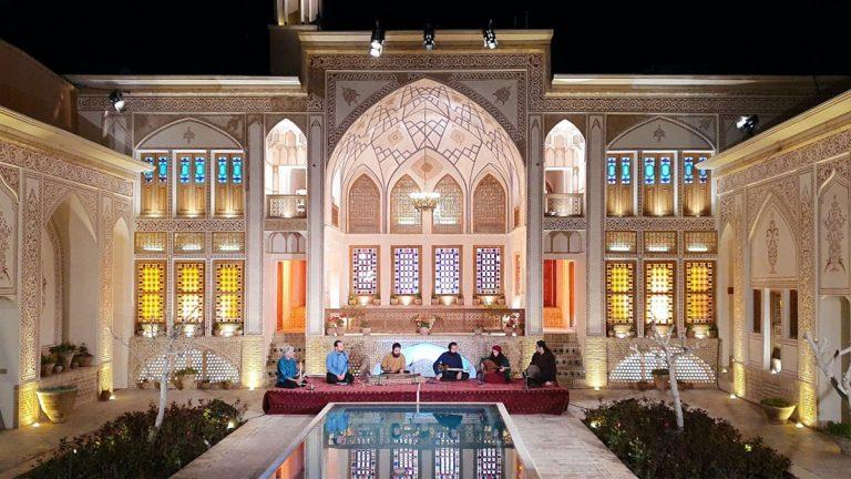 Maravilloso concierto de música persa de Kaylar Kalho desde el Palacio Mahinistan