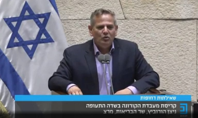 Variante Delta del coronavirus obliga a Israel a aplazar apertura