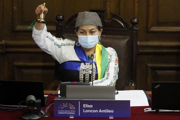 Carabineros confirma que dos funcionarias protegen a presidenta de la CC: Una es mapuche