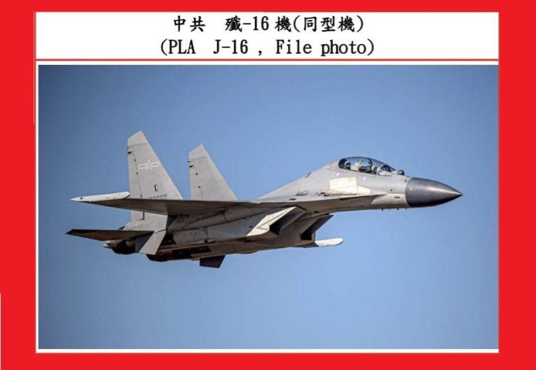 China sigue hostigando a Taiwán y envía 39 aviones de combate a la zona de defensa de Taiwán